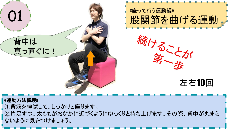 完成版_マザース日めくりカレンダー_page-0003