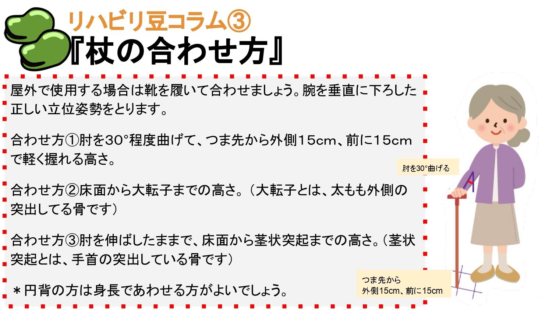 完成版_マザース日めくりカレンダー_page-0013